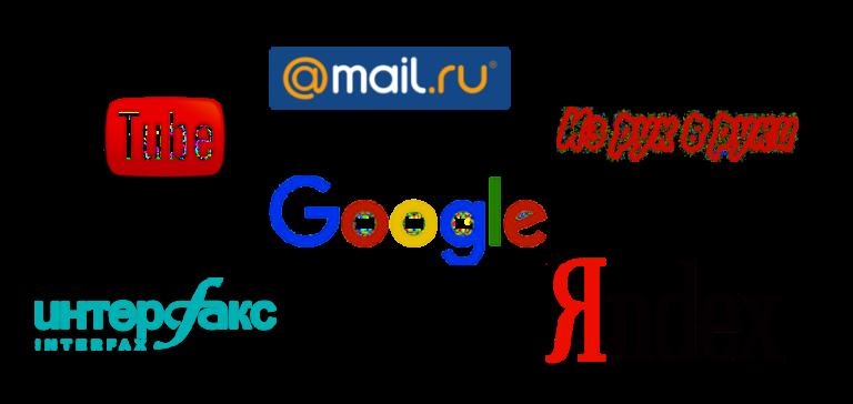 реклама в интернет площадках