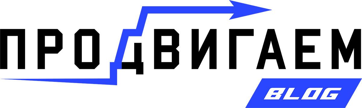 Продвижение интернет-магазинов(ecommerce) и каталогов Продвигаем